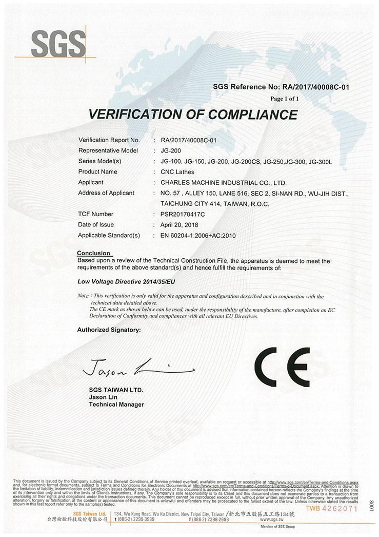 Certification - CHARLES MACHINE INDUSTRIAL CO., LTD.